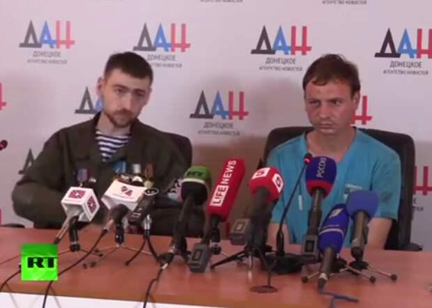 Пресс-конференция задержанного в ДНР солдата ВСУ 5 июня 2015 года