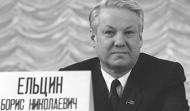 Операция «Восточный танец»: какое покушение готовилось на Ельцина