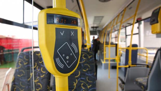 Число пассажиров в автобусах Подмосковья снизилось на 79%