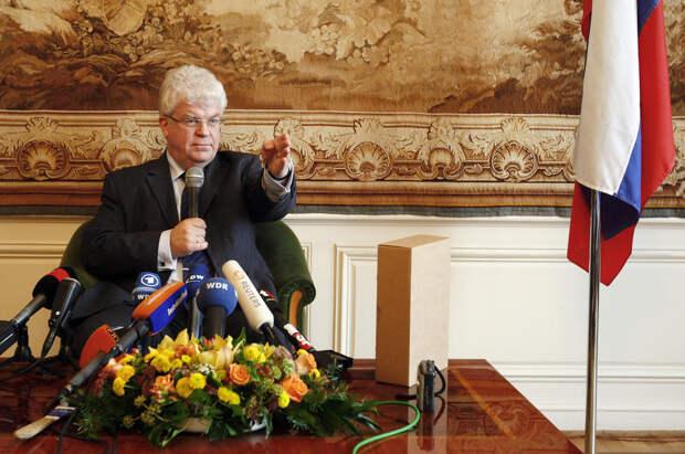 Постпред РФ при ЕС: Москва не ведёт диалога по критериям отмены антироссийских санкций
