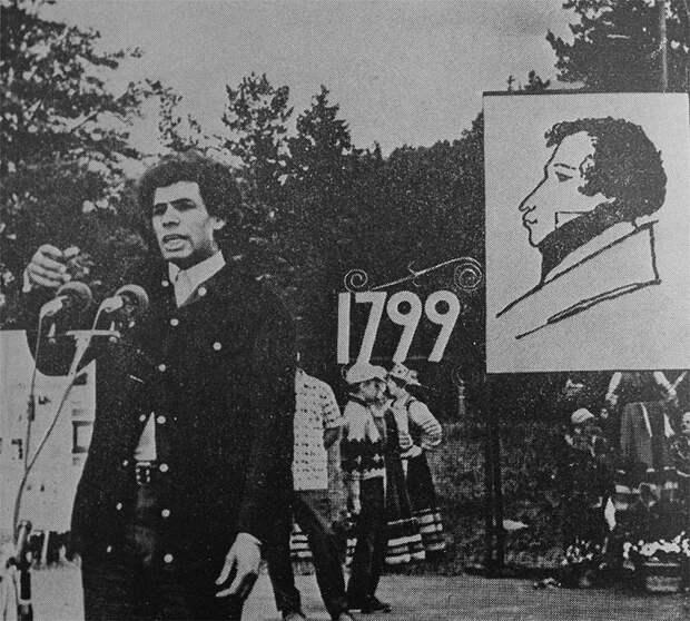 Поэт Джеймс Паттерсон на празднике пушкинской поэзии в Захарове, 1979 год