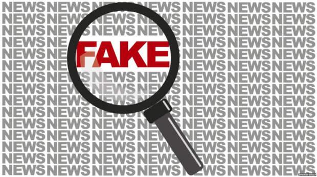 Фейки повсюду: чем на этой неделе «отличились» либеральные СМИ и когда их привлекут к ответственности