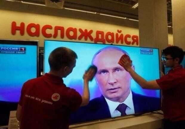 Есть мнение, что Россия засыпает.