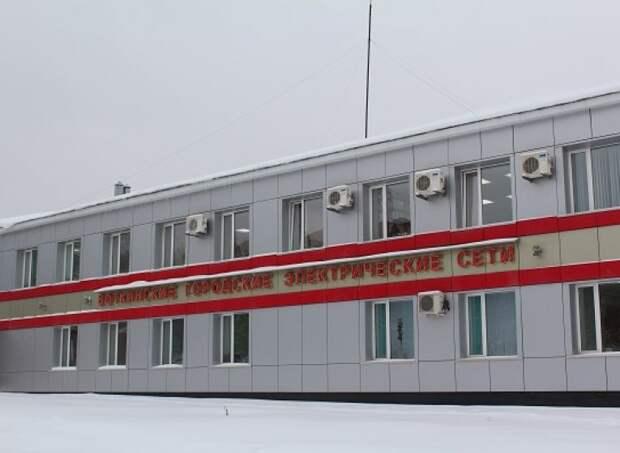 В Воткинске объединят электросети и МУП «Благоустройство»