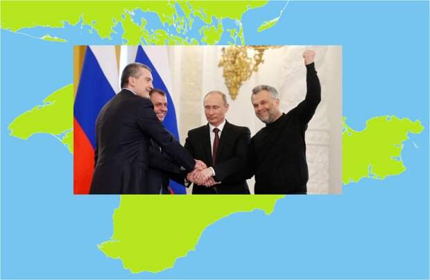 Путин! Верни Крым!!!
