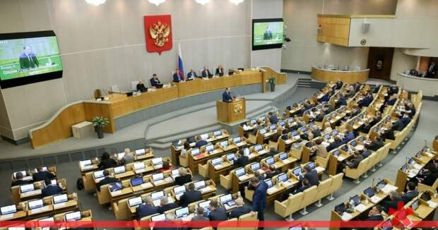 В Госдуме обещают усиление контроля над бюджетом Крыма и Севастополя