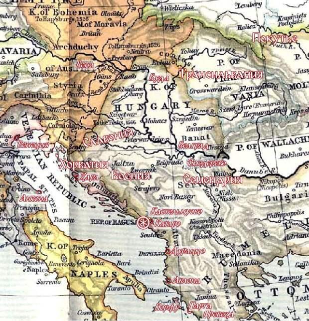 Общая схема военных действий в октябре 1538 года: Корфу и Кастельнуово, а также некоторые важнейшие порты и морские крепости - Превеза: Священная лига ставит точку | Warspot.ru