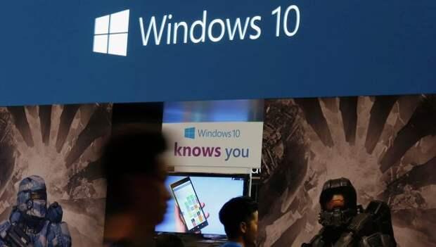 Microsoft отвергла обвинения в нарушении конфиденциальности в Windows