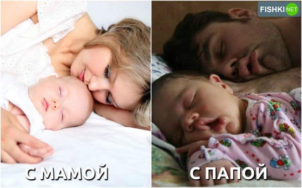 У ребёнка тихий час. дети, мамы, папы, юмор