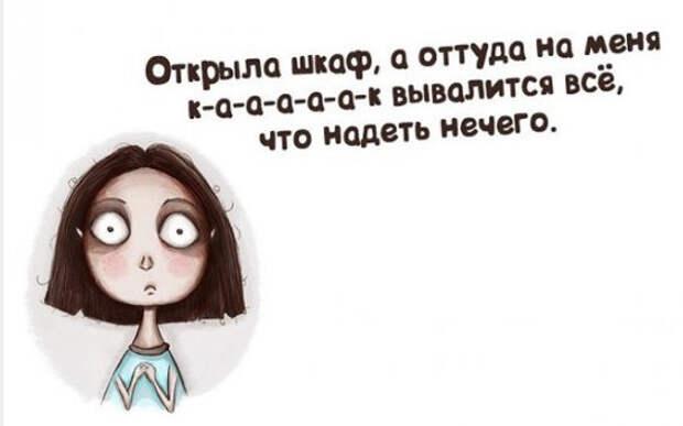 http://img0.liveinternet.ru/images/attach/c/10/110/884/110884286_20140208_053258.jpg