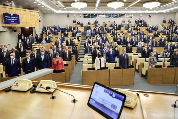 В Госдуму в 2021 году могут пройти от трех до шести партий