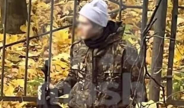 Стрелявший у школы в Москве подросток оказался гражданином США