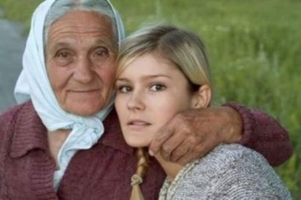 Зачем нужны бабушки?