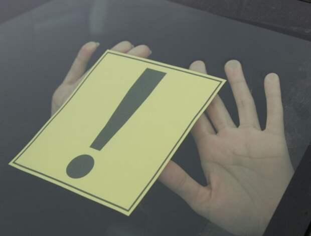 Начинающих водителей хотят ограничить в скорости