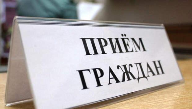 Сотрудники управления региональной безопасности примут жителей Подольска 18 февраля
