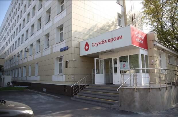 В больнице имени Ерамишанцева ждут доноров