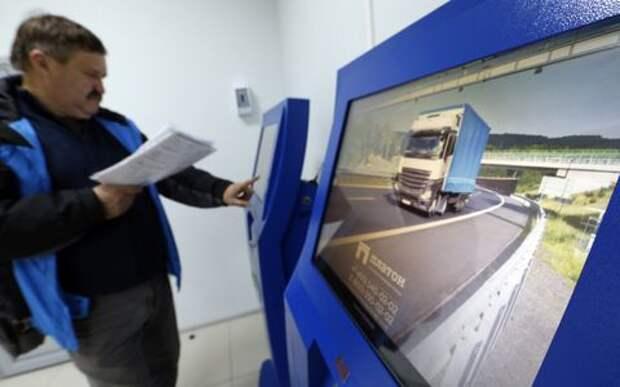 Плата в системе «Платон» пойдет в зачет транспортного налога – закон принят