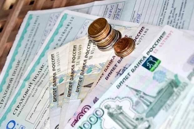 Новые тарифы ОСАГО: что будет и чем сердце успокоится ynews, Центробанк, осаго, проект, тарифы