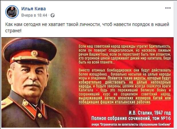 Сталин и «белые камазы» для Украины