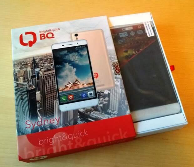 BQS-5009 SYDNEY отзыв