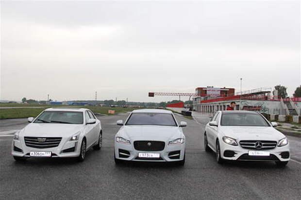 Mercedes-Benz E200, Jaguar XF и Cadillac CTS: героическое сражение