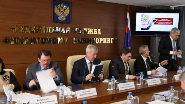Росфинмониторинг вводит банковские санкции против 41 страны