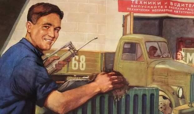 2 странные привычки СССРовских водителей: магнит на фильтр или масло в воздухан