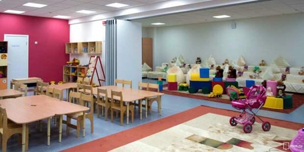 Детский сад. Фото: mos.ru