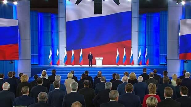 Во Франции восхищаются Путиным после послания Федеральному собранию