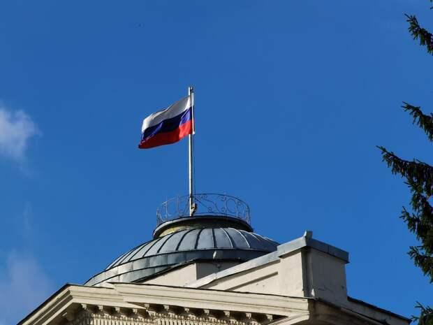 Флаг России. Фото автора.