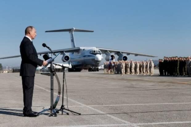 Путин: Сирийский опыт необходимо использовать вполной мере