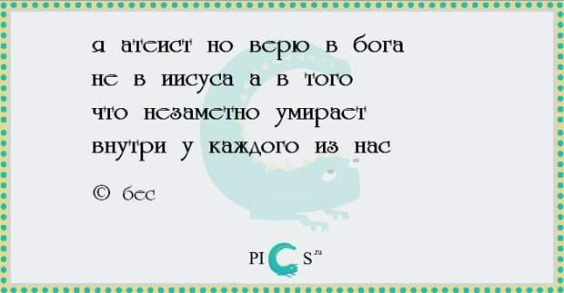 romapira09