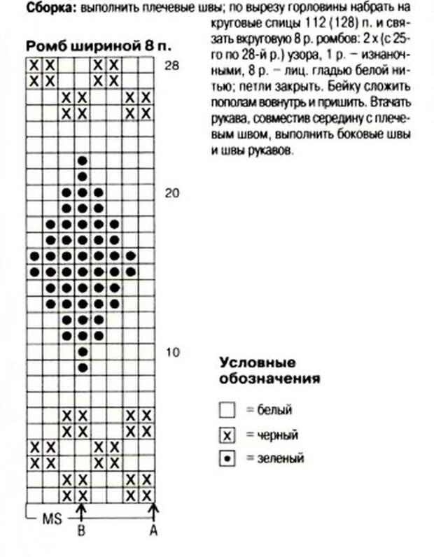 1997-08_7 (545x700, 169Kb)