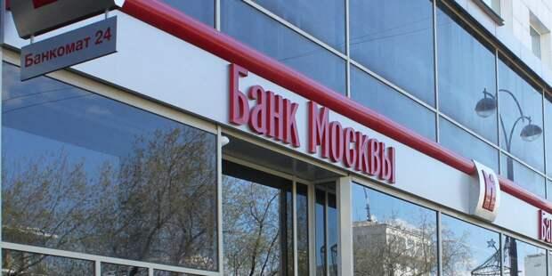 Экс-президента Банка Москвы приговорили к 14 годам тюрьмы