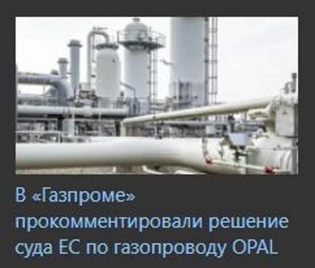 Дмитрий Лекух. Сколько стоит суверенитет