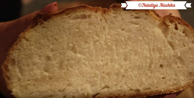 Вкусный домашний хлеб. Простые ингредиенты и никакой мороки