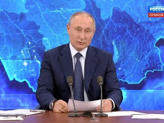 Путин призвал бороться с бюрократией в социальной сфере
