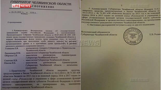 Обматеривший область вице-губернатор подал в отставку