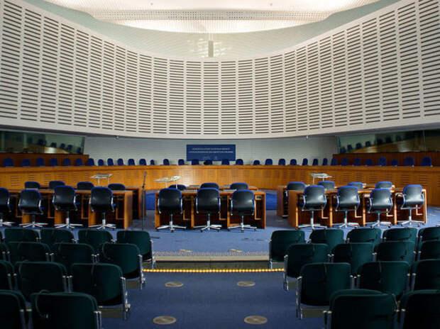 Страсбургский суд обязал Россию выплатить долг СССР