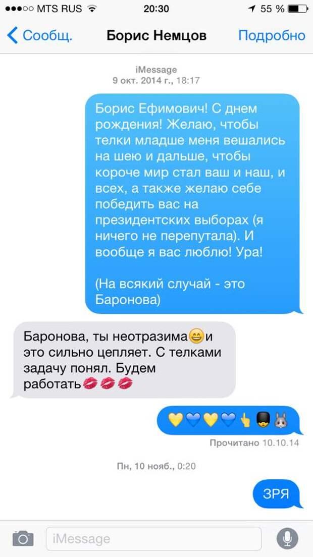 """""""Листая старенький айпад расстрелянного либерала"""""""