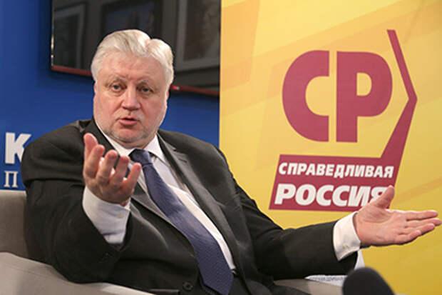Члены партии «Справедливой России» вынуждены подрабатывать курьерами и таксистами