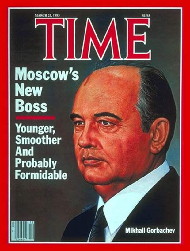 Михаил Горбачев и Раиса Максимовна на обложках журнала Time.