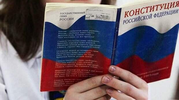 Учимся, играя: для российских детей написали упрощенную Конституцию в стихах