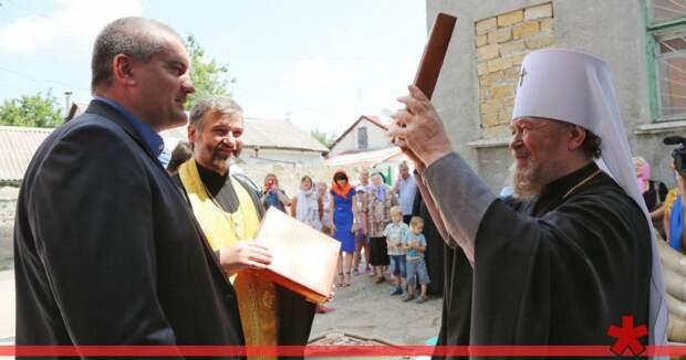 Действующему правительству Крыма осталась неделя