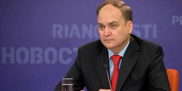 РФ спасет отношения с США от «падения в пропасть»