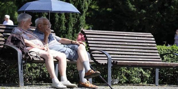 ОНФ предложил разрешить пенсионерам отключать услугу  онлайн-перевода
