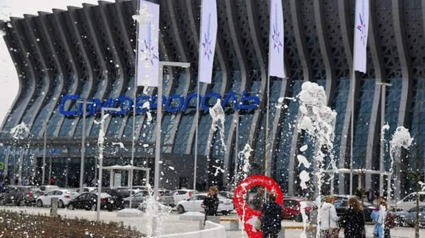 Аэропорт Симферополь принял 15 млн пассажиров за три года