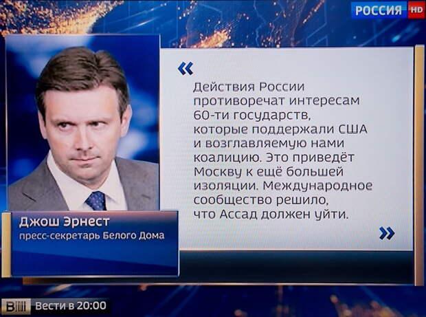 Невероятная наглость со стороны США! Это заявление можно принять за объявление войны России!