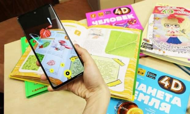 Модельную библиотеку Ноябрьска  пополнили детскими книгами в 4D-формате и познавательной литературой