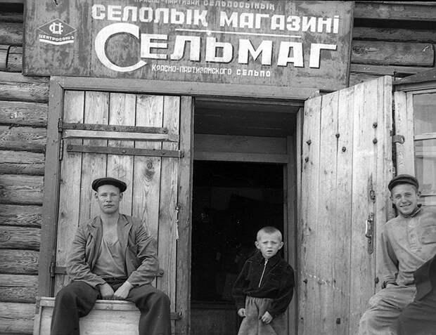 """Поклонники совка умиляются от того, """"как много можно было купить на один рубль"""". Фото: GLOBAL LOOK PRESS"""